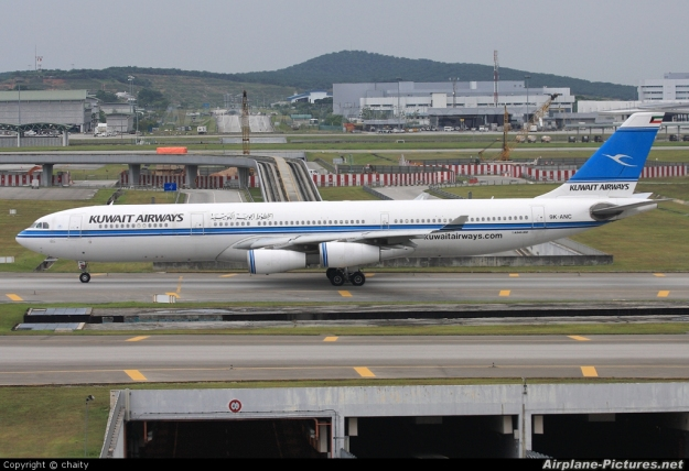 kuwait-airways1